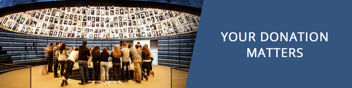 Support Yad Vashem